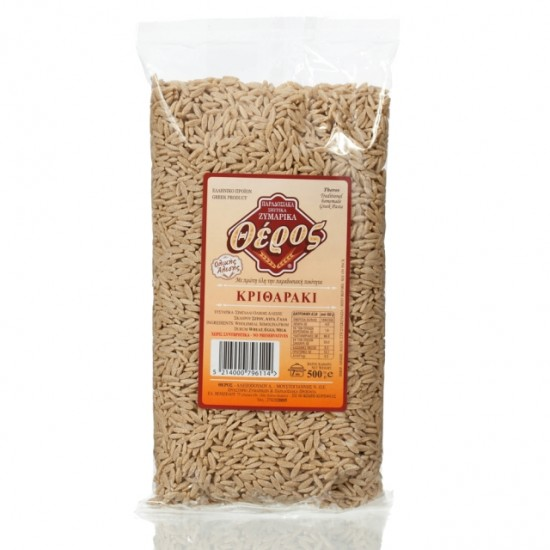Wholemeal Orzo 500 gr - Theros